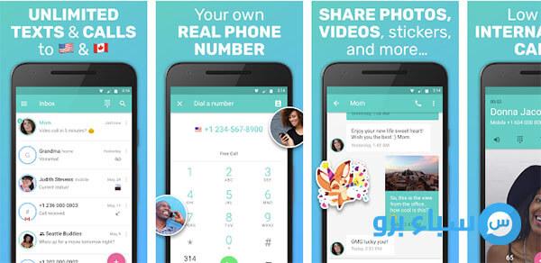 تحميل  تطبيق للحصول على رقم  اجنبي لتفعيل  جميع وسائل التواصل الاجتماعي