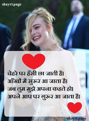 Sad Photo Shayari In Hindi for Lover