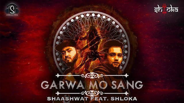 Garwa Mo Sang - Shaashwat Feat. Shloka Lyrics in English Lyrics Planet