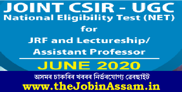 CSIR UGC NET JUNE 2020: Apply Online from Today @csirnet.nta.nic.in