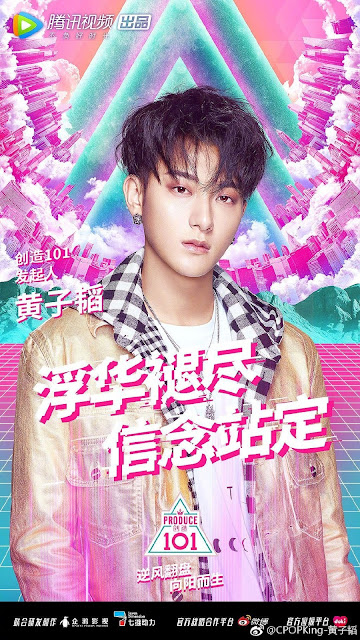 Huang Zitao Produce101 China