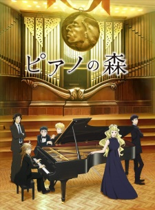 Piano no Mori (TV) 2nd Season (2019)
