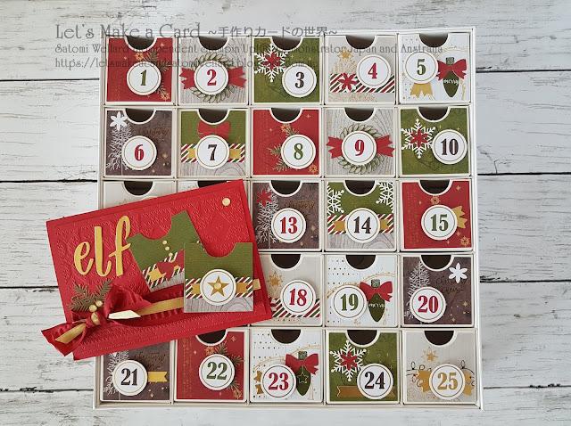 Elf Card with Christmas Count Down Kit Satomi Wellard-Independe Stamin'Up! Demonstrator in Japan and Australia, #su, #stampinup, #cardmaking, #papercrafting,  #stampinuponlineorder #2029holidaycatalogue #christmascountdownkit #elf  #スタンピンアップ #スタンピンアップ公認デモンストレーター #ウェラード里美 #手作りカード #スタンプ #カードメーキング #ペーパークラフト #スクラップブッキング #2019年秋冬カタログ #クリスマスカウントダウンキット #オンラインクラス