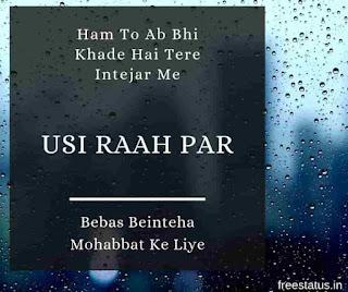 Ham-To-Ab-Bhi-Khade-Hai - Sad-Shayari