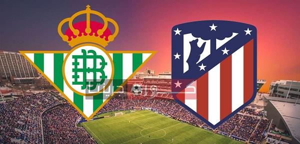 مشاهدة مباراة أتلتيكو مدريد وريال بيتيس كورة لايف بث مباشر اليوم 11-7-2020