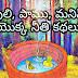 Folktales in telugu/panchatantra-stories in telugu/the-three-promises in telugu