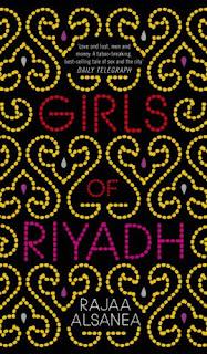 The Girls of Riyadh - Rajaa Al Sanea
