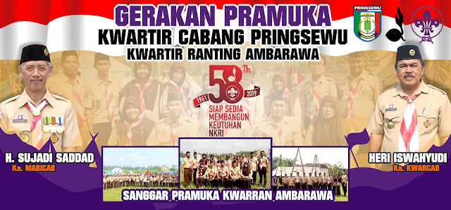 Desain Banner HUT Pramuka Ke-58 2019 Ambarawa - Kabupaten Pringsewu