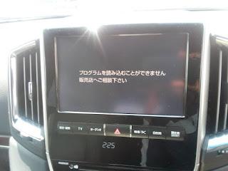 NavigationDisk | Car Radio Unlock | 日本のカーラジオロック解除ソリューション WhatsApp%2BImage%2B2020-04-17%2Bat%2B02.03.13 Toyota FJ Cruiser 200 2016 - 2018 SD Map Card Japan Toyota  Toyota FJ Cruiser 200 2016 - 2018 SD Map Card Japan