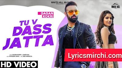 Tu v Dass Jatta तू वी दस्स जट्टा Song Lyrics | Gagan Kokri Ft. Ishita Raj | New Punjabi Song 2020
