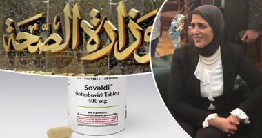 مصر تعلن ثورتها على فيروس C.
