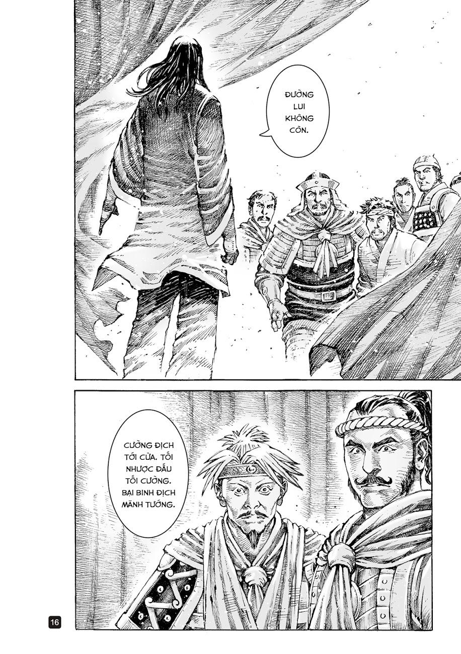 Hỏa phụng liêu nguyên Chương 535: Phi dược tử tuyến trang 16