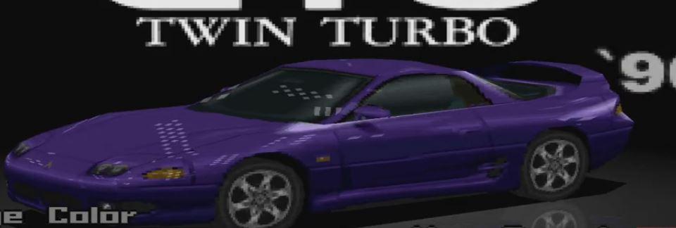 Mitsubishi GTO Twin Turbo 1996