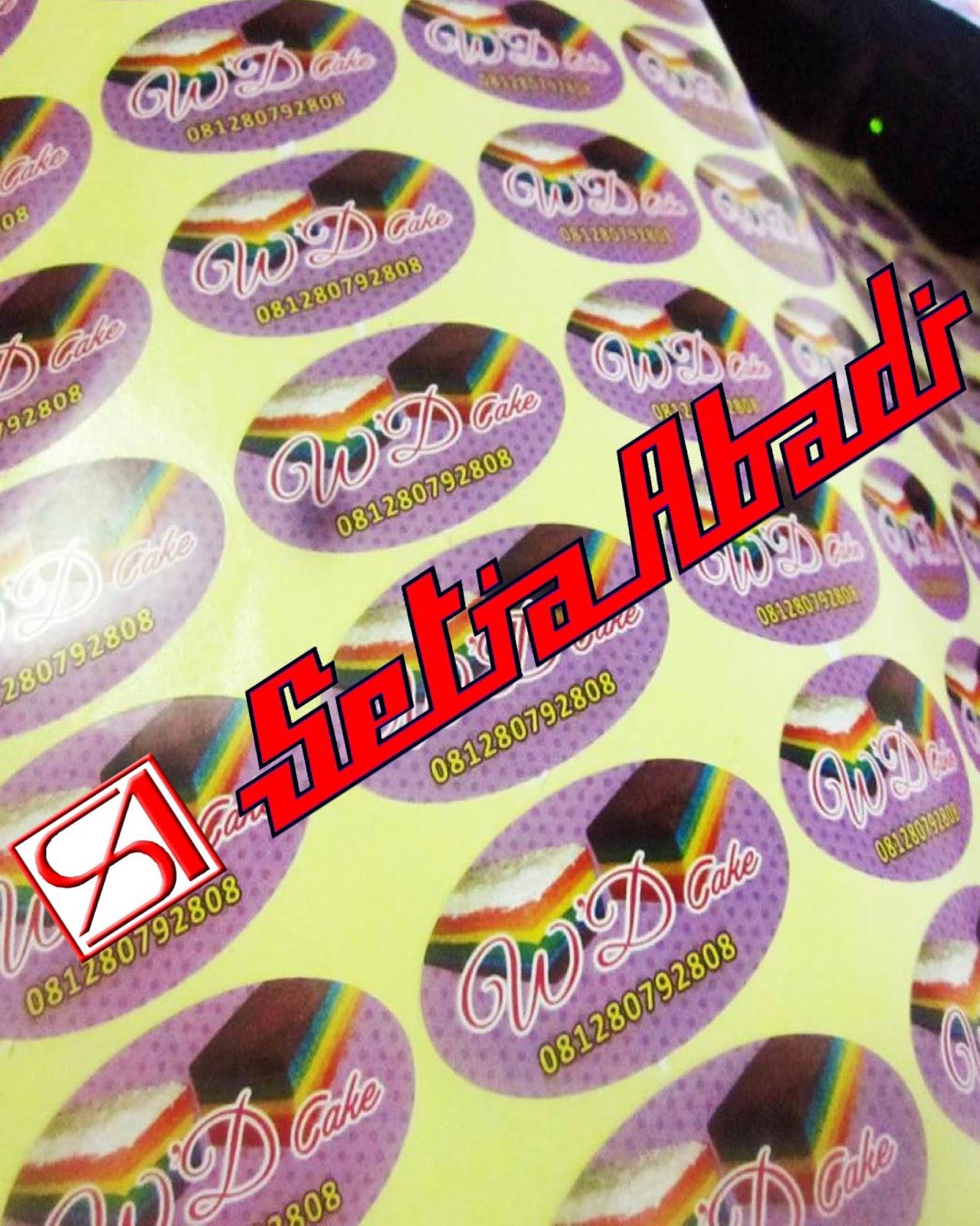 https://www.offsetprinting21.com/2019/01/jasa-cetak-stiker-cromo-di-Jakarta.html
