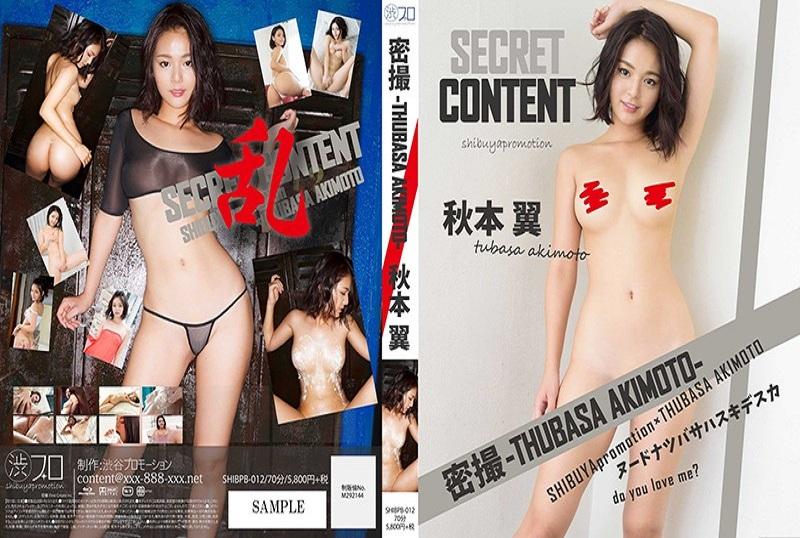 SHIBPB-012 Title TBD / Akimoto Tsubasa (Blu-ray Disc)