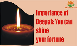 Importance of Deepak: You can shine your fortune by lighting a lamp