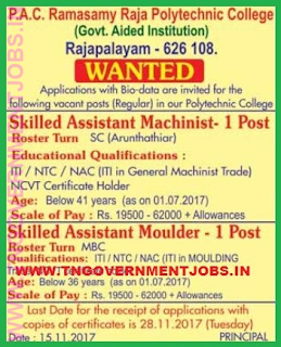 pac-ramasamy-raja-polytechnic-college-non-teaching-posts-recruitment-www-tngovernmentjobs-in