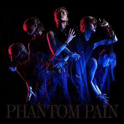 [Single] 森久保祥太郎 – PHANTOM PAIN (2015.10.07/MP3/RAR)