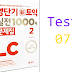Listening Short Term New TOEIC Practice Volume 2 - Test 07