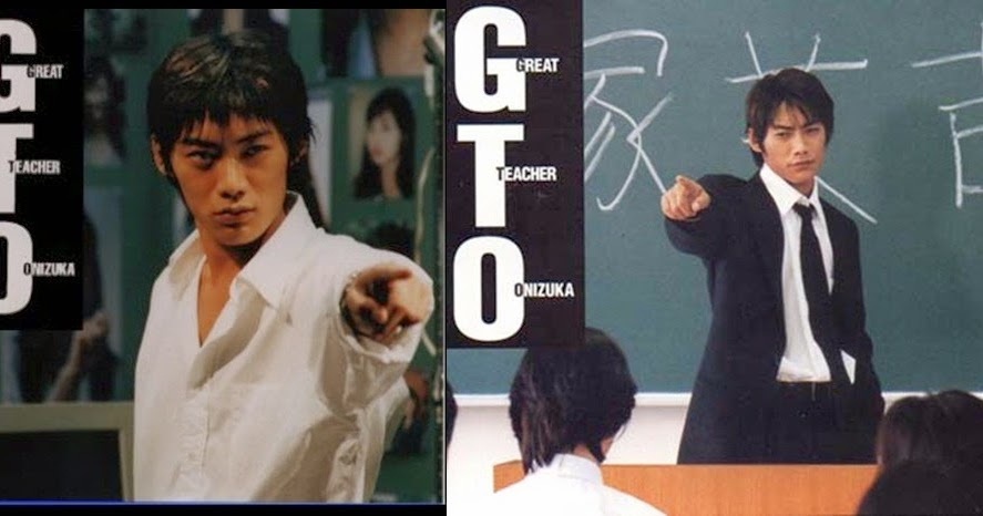 my j drama dorama collection great teacher onizuka gto 1998 live action. Black Bedroom Furniture Sets. Home Design Ideas