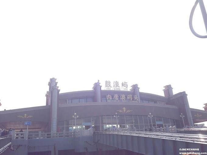 旅|中國【廈門】鼓浪嶼一日遊-世界文化遺產