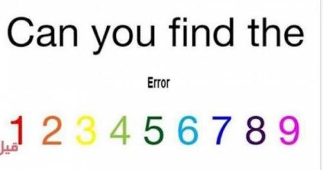 هل يمكنك ملاحظة الخطأ في هذه الصورة أم ستنضم إلى الكثيرين عليكم ملاحظة الخطأ بالصورة خلال 5 ثواني أو أقل