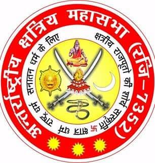 antarrashtriya-kshatriya-mahasabha