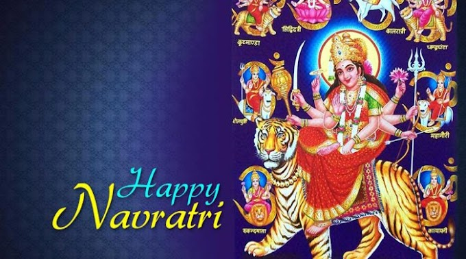 Whatsapp Text Status Happy Navratri 2020 || Happy Navratri Wishes, Massege, Status, Images, Maa Durga Wallpaper 2020 | Happy Navratri Wishes in English