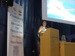 η υφυπουργός υποδομών Μαρίνα Χρυσοβελώνη