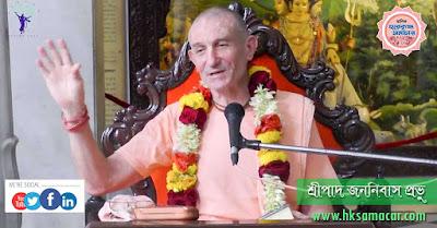jananivasa-prabhu-lecture