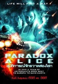 Paradox Alice (2012) อุบัติการณ์จักรวาลสองโลก