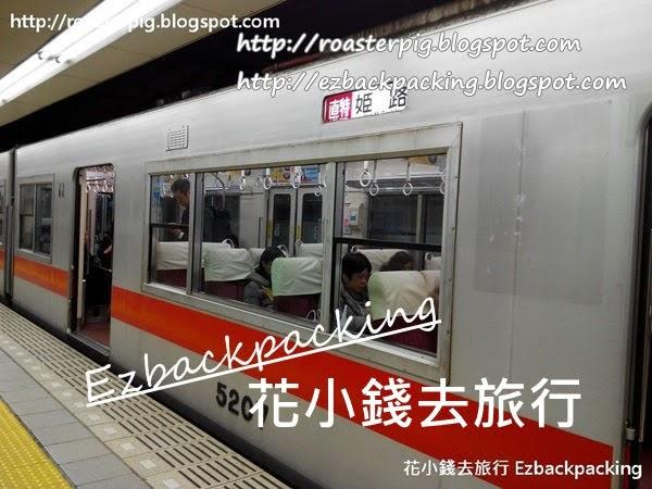 梅田-姬路 阪神山陽直通特急時間表
