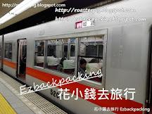 2019年梅田-姬路 阪神山陽直通特急時間表(8月更新)