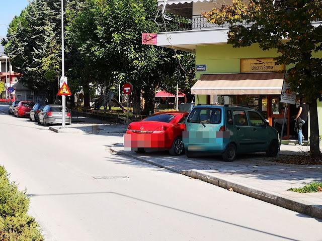 Γιάννενα: Δεν Υπάρχει Σωτηρία Στο Παρκάρισμα ...