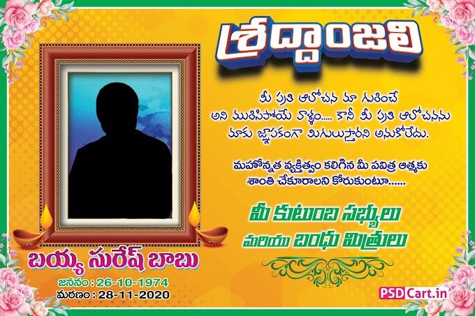 Psd Flex Banner Template With Shradhanjali Message PSD Template Download Telugu