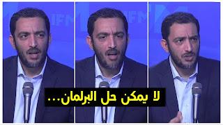 ياسين العياري يكفي من سخفات.. شعب تونسي شايخ على نواب متاعو.. و لا يمكن حل البرلمان...