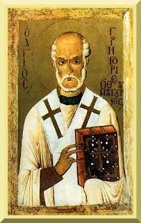 Saint Gregory Thaumaturgus Icon - PD-1923
