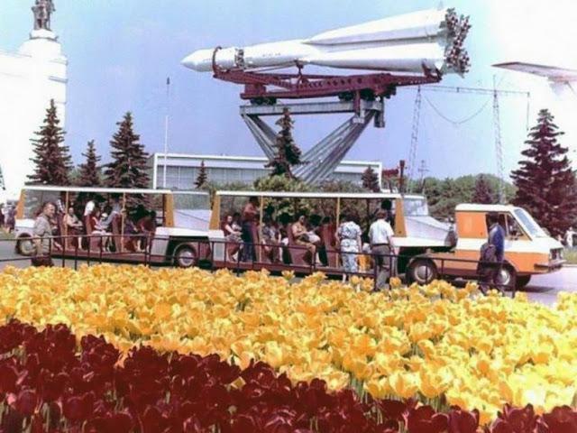 RAF 3407 Moscow USSR