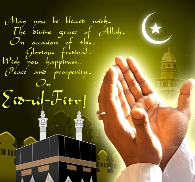 Chennai Telugu People Eid Mubarak Ramzan Wishes To All
