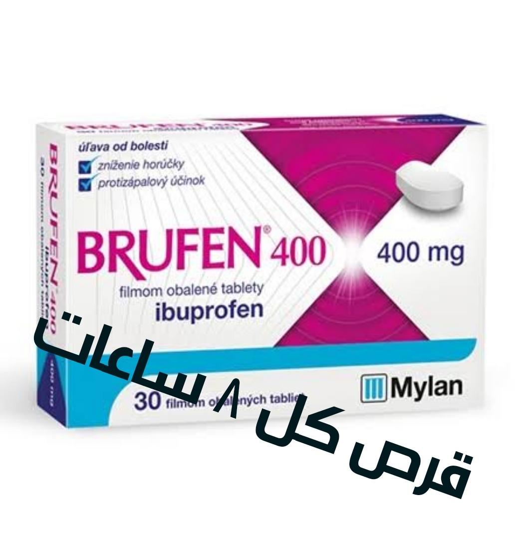 ادوية علاج التهاب الاذن الخارجية