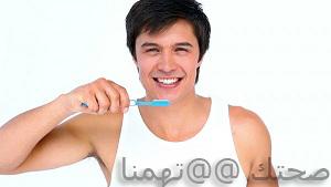 علاج الاسنان بالاعشاب