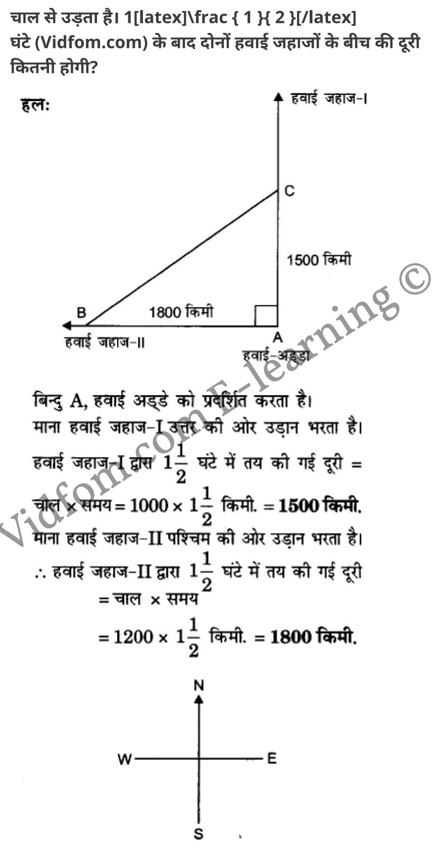 class 10 maths chapter 6 hindi medium 50