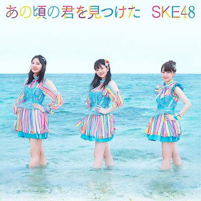 SKE48 - Ame Nochi Kisekiteki ni Hare