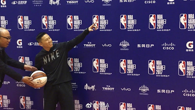 NBA Fan Appreciation Day 2017 MC Jin