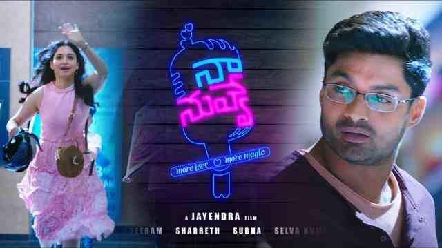 latest Telugu movies online