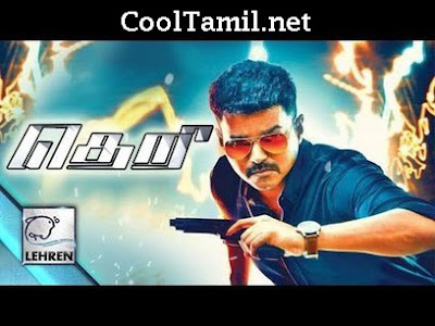 Cooltamil- 2020 HD Tamil Movies Download Cool tamil