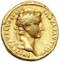 Origen de las Criptomonedas y el Bitcoin Roman-minted-coin