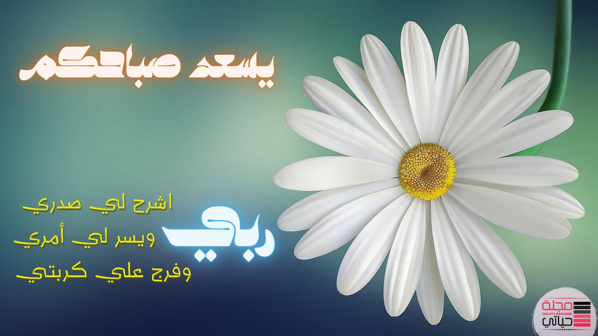 رقية من العين لقنها جبريل عليه السلام لرسول الله ﷺ