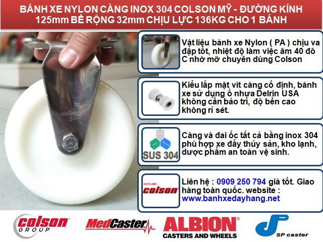 Bánh xe Nylon 6 càng inox 304 cố định phi 125 Colson | 2-5408-254 banhxedaycolson.com