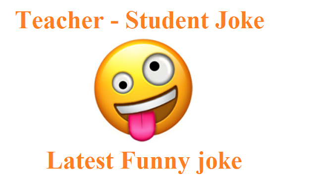 latest teacher student funny joke in hindi